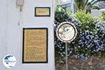 Lefkes Paros | Cyclades | Greece Photo 13 - Photo GreeceGuide.co.uk