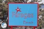 Farangas Paros | Cyclades | Greece Photo 1 - Photo GreeceGuide.co.uk