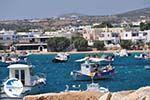 Aliki Paros | Cyclades | Greece Photo 2 - Photo GreeceGuide.co.uk