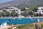 Aliki Paros | Cyclades | Greece Photo 3 - Photo GreeceGuide.co.uk