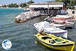Aliki Paros | Cyclades | Greece Photo 6 - Photo GreeceGuide.co.uk