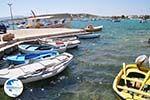 Aliki Paros | Cyclades | Greece Photo 8 - Photo GreeceGuide.co.uk