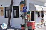 Aliki Paros | Cyclades | Greece Photo 15 - Photo GreeceGuide.co.uk