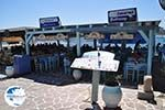 Aliki Paros | Cyclades | Greece Photo 16 - Photo GreeceGuide.co.uk