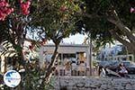 Parikia Paros | Cyclades | Greece Photo 11 - Photo GreeceGuide.co.uk