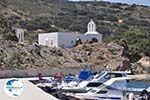 Molos Paros | Cyclades | Greece Photo 13 - Photo GreeceGuide.co.uk