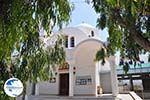 Naoussa Paros | Cyclades | Greece Photo 7 - Photo GreeceGuide.co.uk