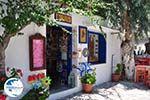 Naoussa Paros | Cyclades | Greece Photo 10 - Photo GreeceGuide.co.uk