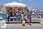Naoussa Paros | Cyclades | Greece Photo 17 - Photo GreeceGuide.co.uk