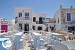 Naoussa Paros   Cyclades   Greece Photo 49 - Photo GreeceGuide.co.uk