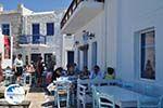 Naoussa Paros | Cyclades | Greece Photo 92 - Photo GreeceGuide.co.uk