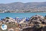 Kolimbithres (Kolymbithres) Paros | Greece Photo 8 - Photo GreeceGuide.co.uk
