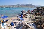 Kolimbithres (Kolymbithres) Paros | Greece Photo 25 - Photo GreeceGuide.co.uk