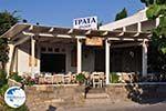 Parikia Paros | Cyclades | Greece Photo 25 - Photo GreeceGuide.co.uk