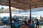 Pserimos Greece | Greece  | Photo 17 - Photo GreeceGuide.co.uk