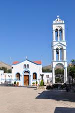 Pserimos Greece | Greece  | Photo 44 - Photo GreeceGuide.co.uk