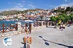 Playground in Pythagorion - Island of Samos - Photo GreeceGuide.co.uk