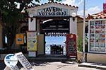 Doorkijk Taverna Votsalakia (Kampos) - Island of Samos - Photo GreeceGuide.co.uk