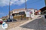 Geplaveide weg Manolates - Island of Samos - Photo GreeceGuide.co.uk