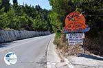 Aan the provinciale weg in Lemonakia near Kokkari- Island of Samos - Photo GreeceGuide.co.uk