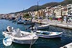 Fishing boats in Samos town - Island of Samos - Photo GreeceGuide.co.uk