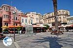 Square Samos town, the lion of Samos - Island of Samos - Photo GreeceGuide.co.uk