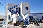 Imerovigli Santorini (Thira) - Photo 8 - Photo GreeceGuide.co.uk
