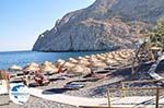 Kamari Santorini (Thira) - Photo 1 - Photo GreeceGuide.co.uk