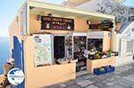 Oia Santorini (Thira) - Photo 11 - Photo GreeceGuide.co.uk