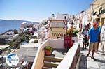 Oia Santorini (Thira) - Photo 13 - Photo GreeceGuide.co.uk
