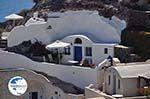 Oia Santorini (Thira) - Photo 22 - Photo GreeceGuide.co.uk