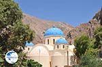 Perissa - Perivolos Santorini | Cyclades Greece | Greece  - Photo 37 - Photo GreeceGuide.co.uk