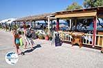 Kamari Santorini | Cyclades Greece | Greece  Photo 9 - Photo GreeceGuide.co.uk