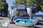 Kamari Santorini | Cyclades Greece | Greece  Photo 10 - Photo GreeceGuide.co.uk