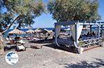 Kamari Santorini | Cyclades Greece | Greece  Photo 12 - Photo GreeceGuide.co.uk