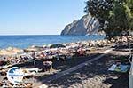Kamari Santorini | Cyclades Greece | Greece  Photo 15 - Photo GreeceGuide.co.uk