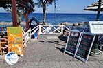 Kamari Santorini | Cyclades Greece | Greece  Photo 19 - Photo GreeceGuide.co.uk
