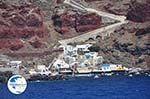 Oia Santorini | Cyclades Greece | Greece  Photo 39 - Photo GreeceGuide.co.uk