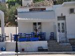 Island of Spetses Greece Greece  Photo 041 - Photo GreeceGuide.co.uk