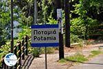 Potamia Thassos | Greece | Photo 1 - Photo GreeceGuide.co.uk