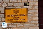 From Alyki to the monastery Archangelou | Thassos | Photo 5 - Photo GreeceGuide.co.uk