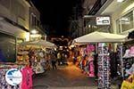 Limenas  - Thassos town |Greece | Photo 48 - Photo GreeceGuide.co.uk