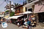 Potos Thassos | Greece | Photo 1 - Photo GreeceGuide.co.uk