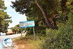 Skala Kalirachis | Thassos | Photo 1 - Photo GreeceGuide.co.uk