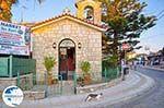 Planos (Tsilivi) | Zakynthos | Greece  | Photo 19 - Photo GreeceGuide.co.uk
