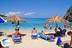 beach Xigkia (Xigia) | Zakynthos | Greece  nr 8 - Photo GreeceGuide.co.uk