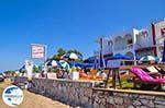 Argassi Zakynthos | Greece | Greece  nr 7 - Photo GreeceGuide.co.uk