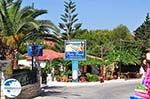 Plaka beach Vassilikos | Zakynthos | Greece  nr 1 - Photo GreeceGuide.co.uk