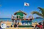 St Nicolas Bay Vassilikos | Zakynthos | Greece  nr 13 - Photo GreeceGuide.co.uk