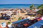 St Nicolas Bay Vassilikos | Zakynthos | Greece  nr 26 - Photo GreeceGuide.co.uk